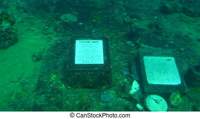 Memorial Plaque - Sunken ship Fujikawa Maru memorial plaque,...