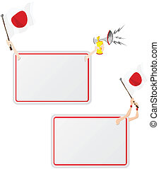 Japan Sport Message Frame with Flag. Set of Two