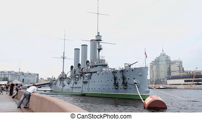 The Cruiser Aurora