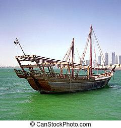 Qatari boom dhow