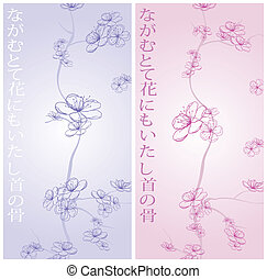 spring flower pattern - dual spring flower pattern with...