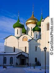 Saviour-Transfiguration Cathedral - Winter view of The...