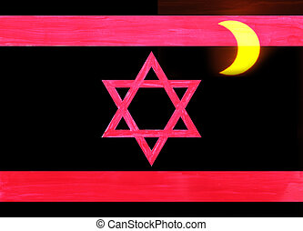 israel flag - A israel flag with partial solar eclipse