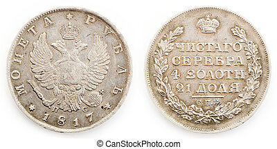 Coinage - Old coin isolated on the white background