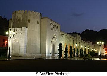 Walkway in Muscat, Oman - Oman, Walkway near sultans palace...