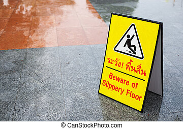 Beware of slippery floors I warned you This area Area to be...