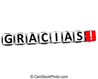別,  gracias, 単語, 感謝しなさい, 多数,  -, 言語, あなた