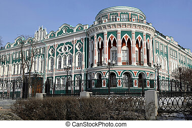 House Sevastyanova in Yekaterinburg (also known as the House...