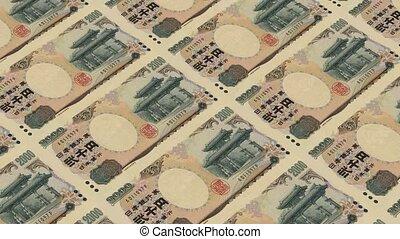 2000 japanese yen,Printing Money