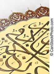 islamic, caligrafia