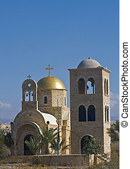 Church of St. John the baptist - The Greek Orthodox church...