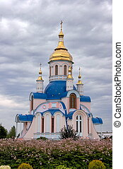 Modern orthodox Church of St Valentine in Ukrainian city of...