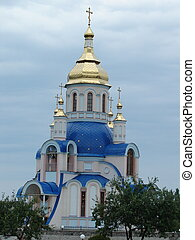 Modern Ukrainian Orthodox Church of St. Valentine Building...