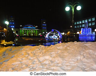 Kharkov , Ukraine - Kharkov of nightly, Ukraine
