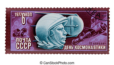 postage stamp dedicated to the Day of Cosmonautics