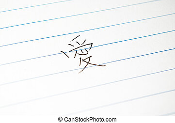 Chinese word quot;lovequot; on paper - Chinese word love on...
