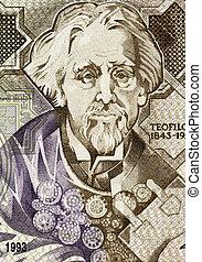 Teofilo Braga (1843-1924) on 1000 Escudos 1993 Banknote from...