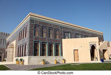 Mosque in Katara Cultural Village, Doha Qatar
