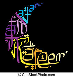 Ramadan greetings in english calligraphy of halfmoon shape