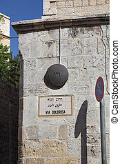 The third station of the God way on Via Dolorosa in...