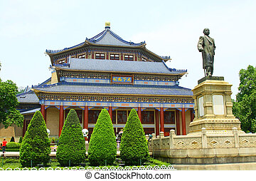 Sun Yat-sen Memorial Hall in Guangzhou, China