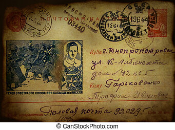 Postcards of the Great Patrio