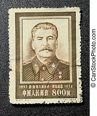 The postmark with Stalin in Russia