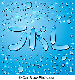 Water Drops Letters - Vector set of water drops letters on...