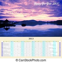 2013 Wall Calendar with Sun Moon Lake Sunrise