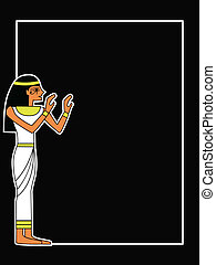 the vector egyptian god