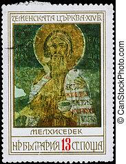 BULGARIA - CIRCA 1976 Melchizedek - BULGARIA - CIRCA 1976: A...