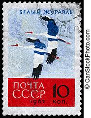 USSR - CIRCA 1962 Cranes - USSR - CIRCA 1962: A Stamp...