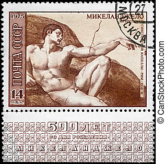 USSR - CIRCA 1975 The Creation of Adam - USSR - CIRCA 1975:...