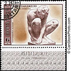 USSR - CIRCA 1975 Squatting Boy - USSR - CIRCA 1975: A Stamp...