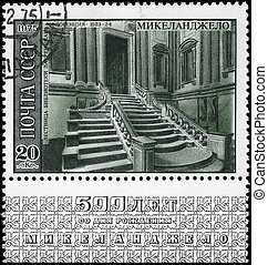 USSR - CIRCA 1975 Staircase - USSR - CIRCA 1975: A Stamp...