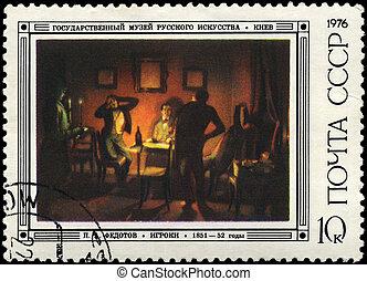 USSR - CIRCA 1976 Gamblers - USSR - CIRCA 1976: A Stamp...