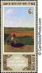 U.R.S.S.,  -, hacia, cosecha,  1980