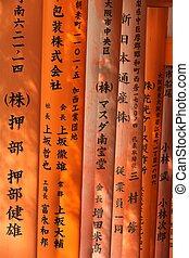 religious japanese writing - fushimi Inari shrine torii...