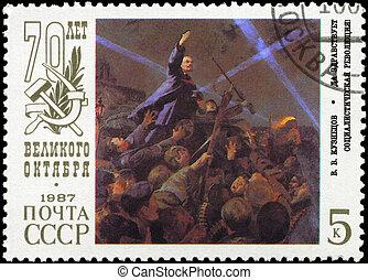 USSR - CIRCA 1987 Triumph