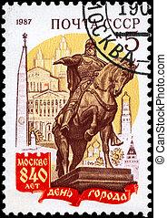 USSR - CIRCA 1987 Yuri Dolgoruki