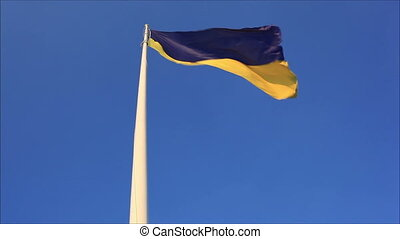flag of Ukraine 1 - flag of Ukraine