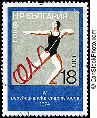 BULGARIA - CIRCA 1974 Gymnast - BULGARIA - CIRCA 1974: A...