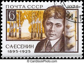 USSR - CIRCA 1975 Esenin - USSR - CIRCA 1975: A Stamp...