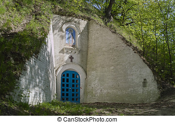 Entrance to ancient cave church - Entrance to ancient...