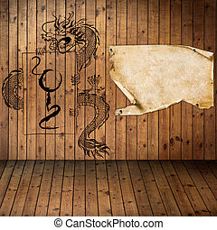 Year2012, old grung paper with dragon on wood Texture use...