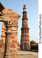 Qutub Minar at Delhi - Qutub Minar with portion of...