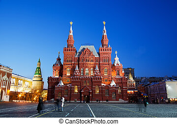 National Historic museum in Moscow