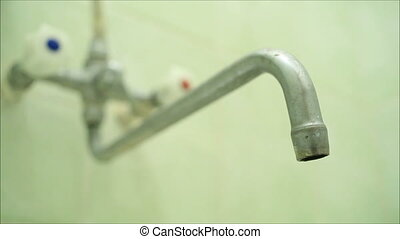 old the water faucet 1