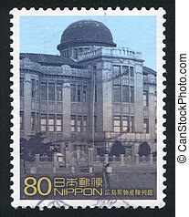 Hiroshima Prefectural Commercial Exhibit Hall - JAPAN -...