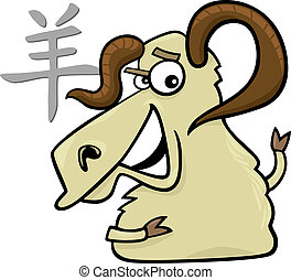Goat or Ram Chinese horoscope sign - cartoon illustration of...